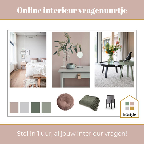In2style online interieur vragenuurtje